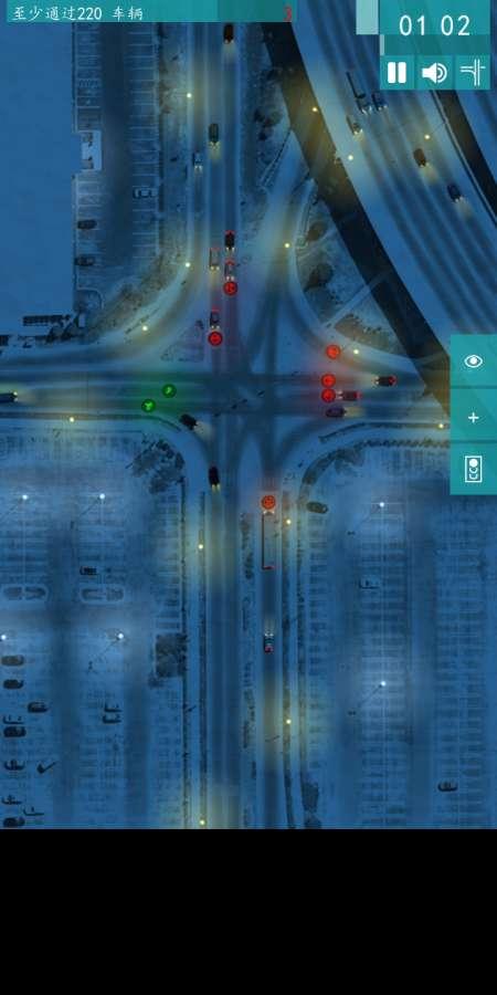 控制交通2截图3
