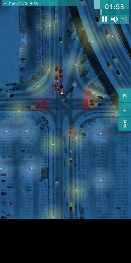 控制交通2截图4