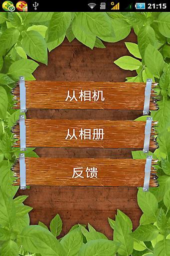 江南style动态图制作器
