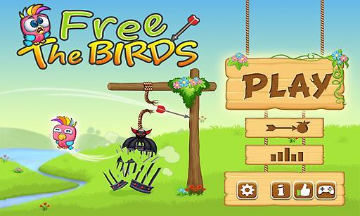 玩免費益智APP|下載放飞鸟儿 app不用錢|硬是要APP
