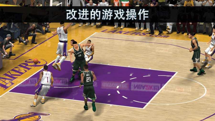 NBA 2K19截图0