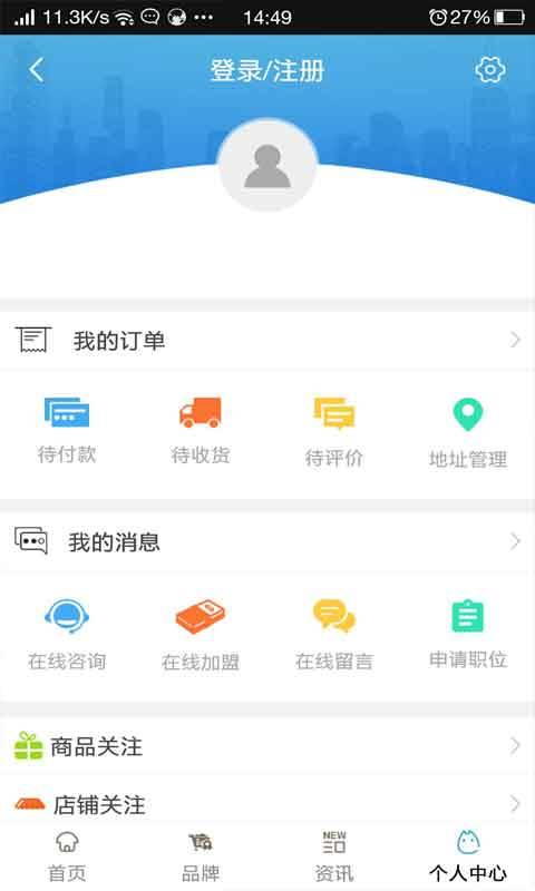 天津水产养殖官网截图3