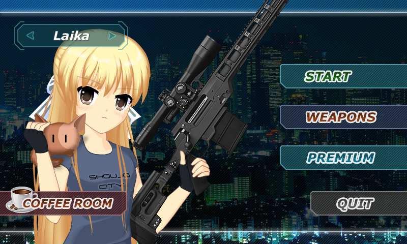 动漫狙击手截图3