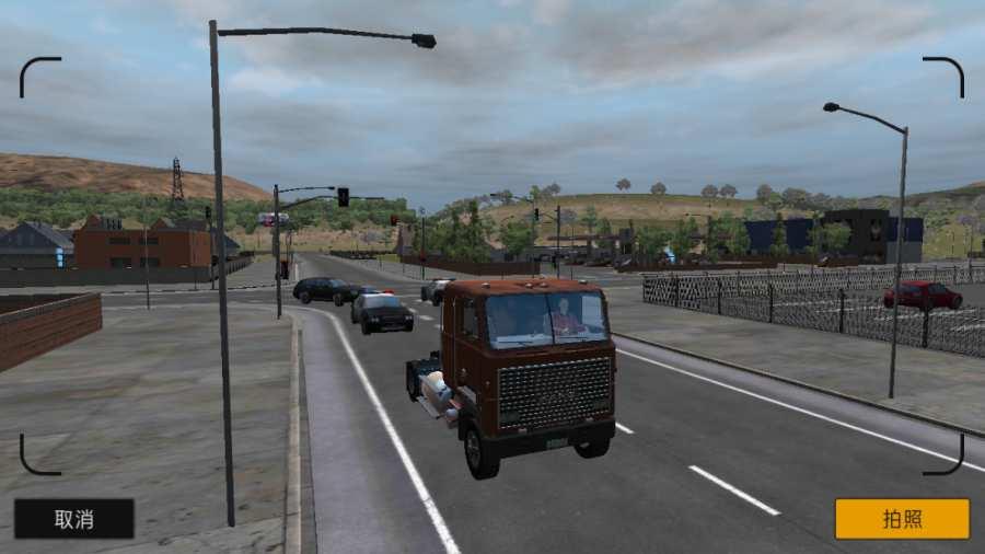 卡车模拟pro2截图2