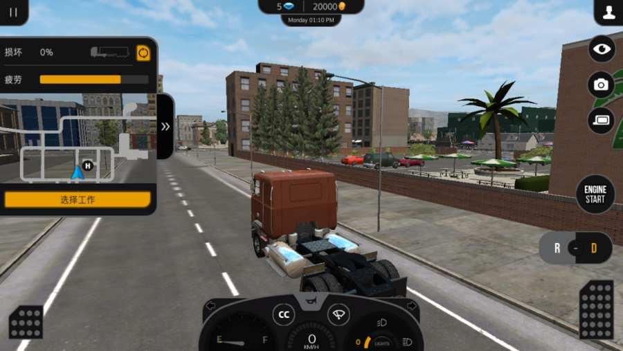 卡车模拟pro2截图4