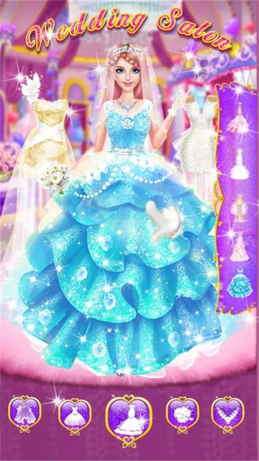 公主婚礼化妆沙龙截图2