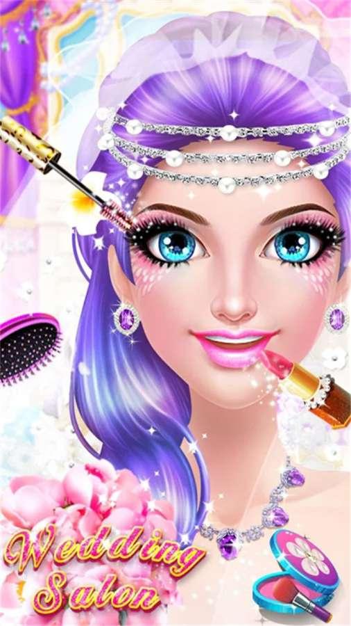公主婚礼化妆沙龙截图4