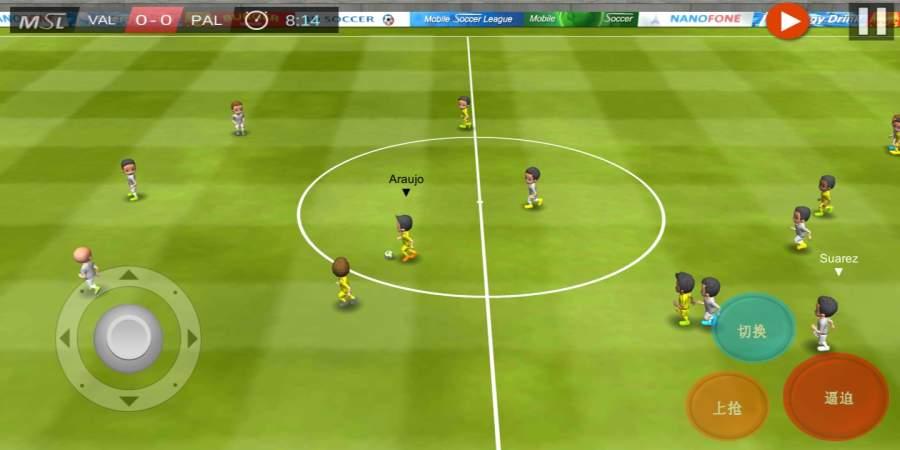 手机足球联盟截图1