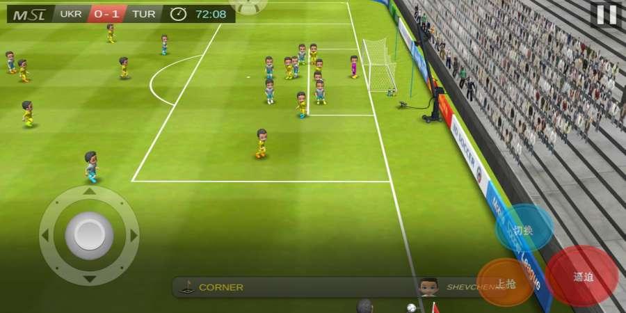 手机足球联盟截图2