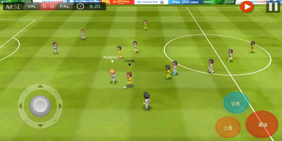 手机足球联盟截图3