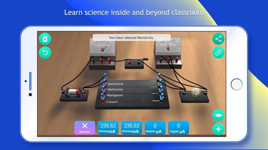 物理实验课截图8