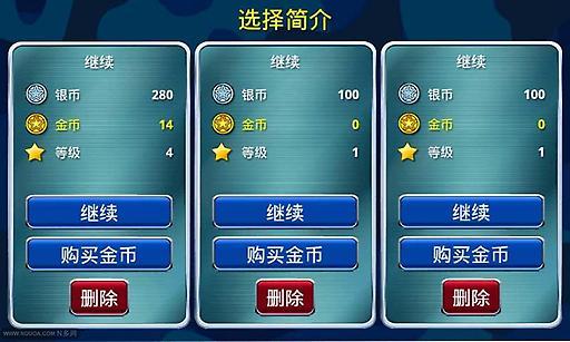 湖北快三手机app下载安装Store引导
