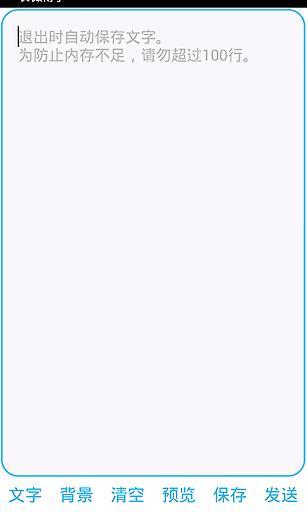 長微博工具_百度應用 - 百度開發者平台