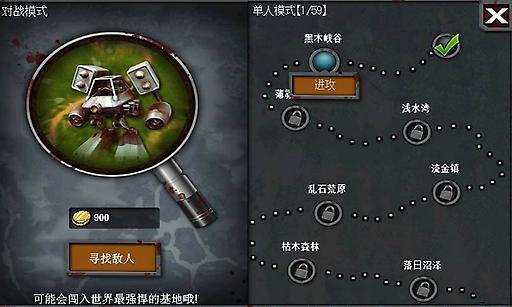 玩免費網游RPGAPP|下載红警风云:杀戮 app不用錢|硬是要APP