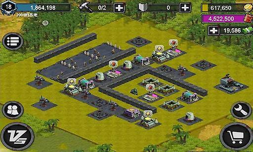 红警风云:杀戮|玩網游RPGApp免費|玩APPs