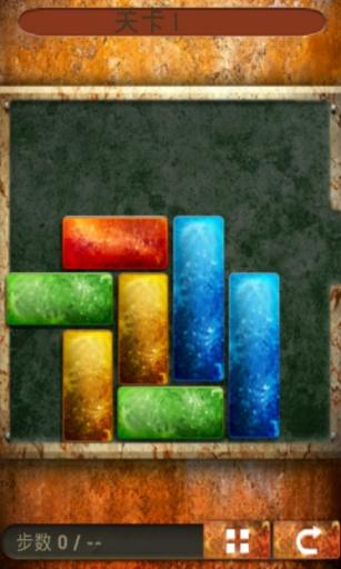 潘神的迷宫 益智 App-癮科技App