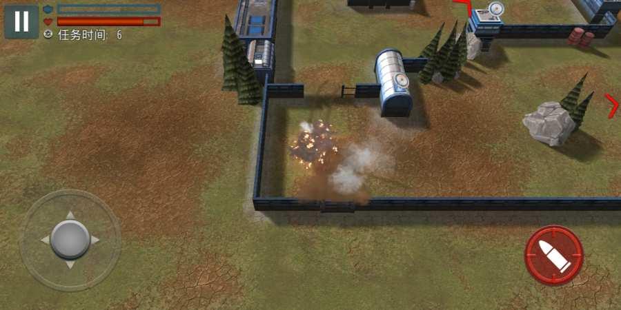 坦克对战截图3