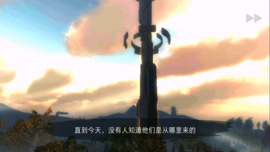 尼米亚传奇:光明山脉