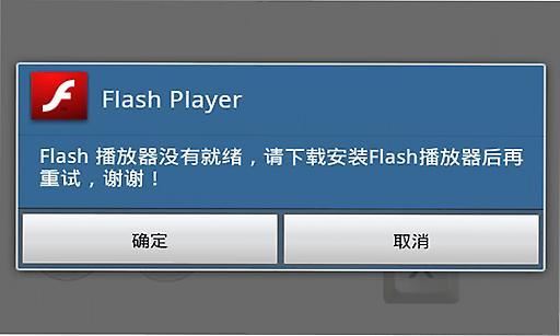 新利官网app