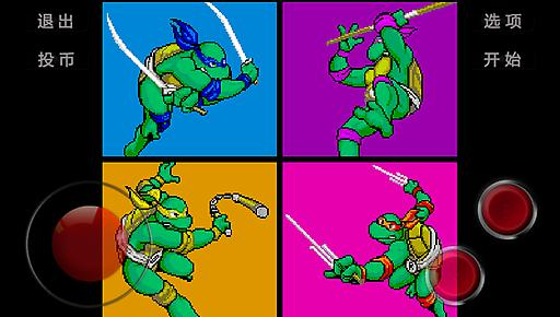 忍者神龟变种格斗截图2