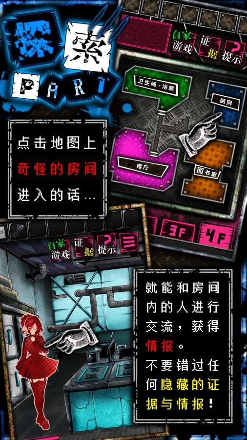 Wasabi游戏截图2