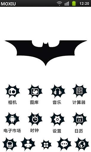 蝙蝠侠桌面主题—魔秀