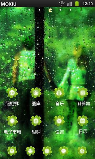 调色大师安卓版下载_调色大师手机版_调色大师app - 历趣手机应用商店