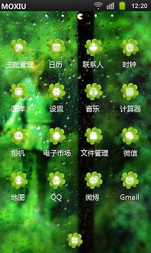 雨露恋人桌面主题—魔秀 工具 App-愛順發玩APP