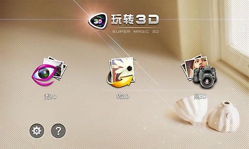 Android APP for 2D-Gate - 閒話家常- 二次元之門@2D-Gate - Disqus
