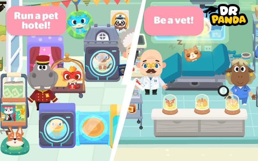 熊猫博士小镇:宠物乐园截图3