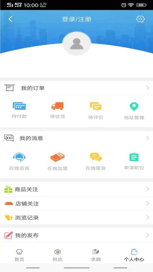 天津仓储物流行业平台截图3