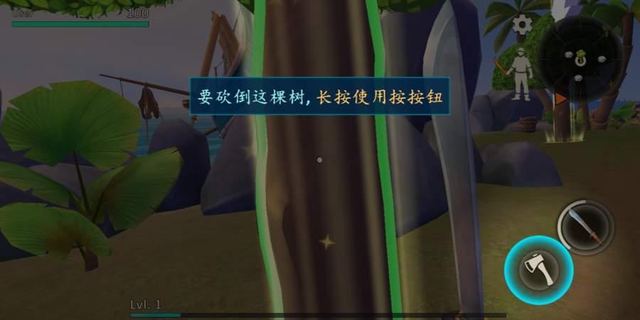 衔尾蛇的诅咒2 解开画中衔尾蛇的诅咒