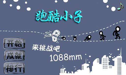 万盛棋牌app最新版下载Store引导