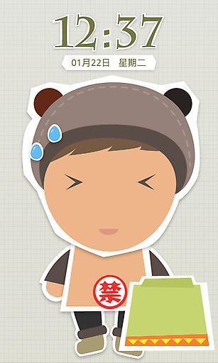 娃娃脸-360锁屏主题 工具 App-愛順發玩APP