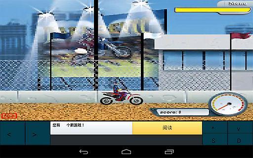 【免費動作App】特技摩托-APP點子