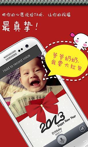 咕咕鐘app - 首頁