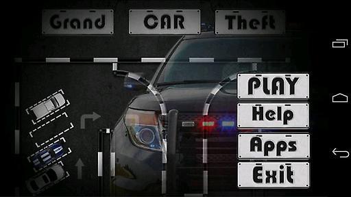 汽车盗贼 完整版