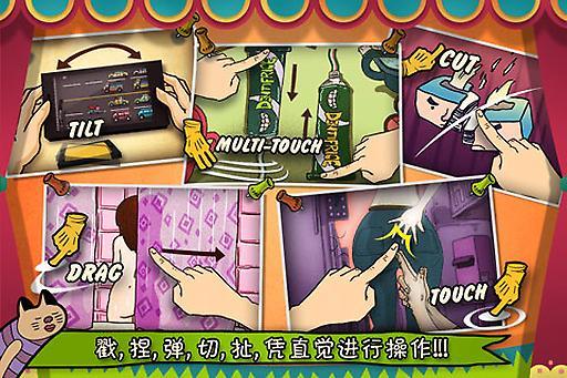 魚腸劍譜: 大導演吳宇森愛玩的慢動作鏡頭,手機怎麼玩?