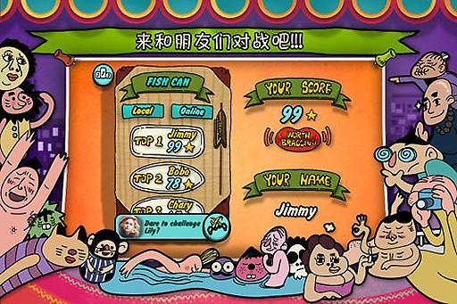 捣蛋派|玩益智App免費|玩APPs