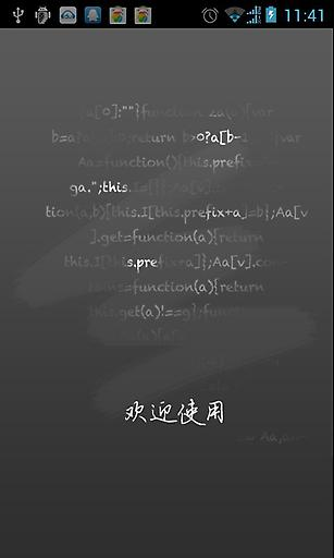 龙图腾文章网