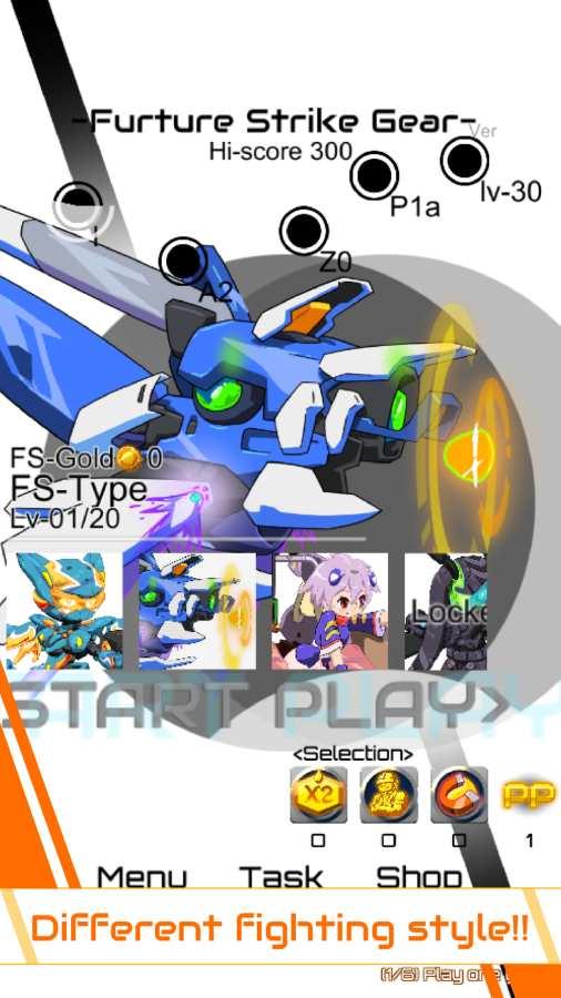 未来战机截图3