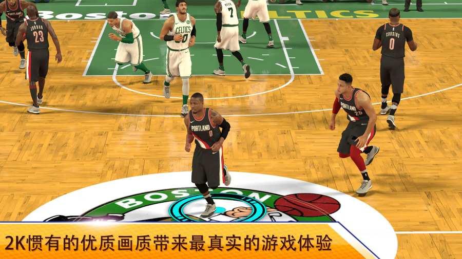 NBA 2K 移动版截图4