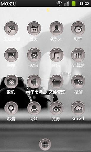 玩工具App|灰色印象桌面主题—魔秀免費|APP試玩