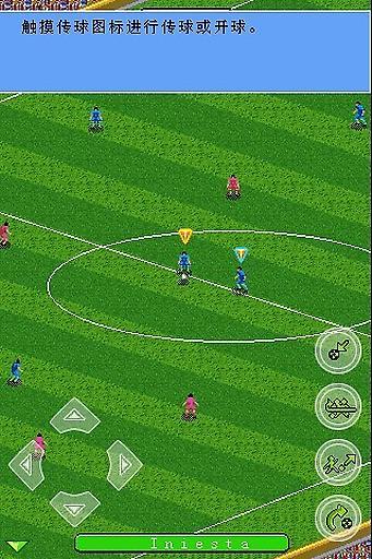 玩免費體育競技APP 下載巅峰足球 app不用錢 硬是要APP