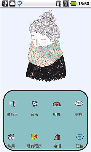 YOO主题-女孩的思考截图2