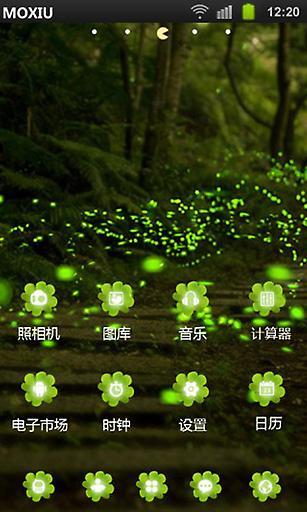 萤火虫桌面主题—魔秀