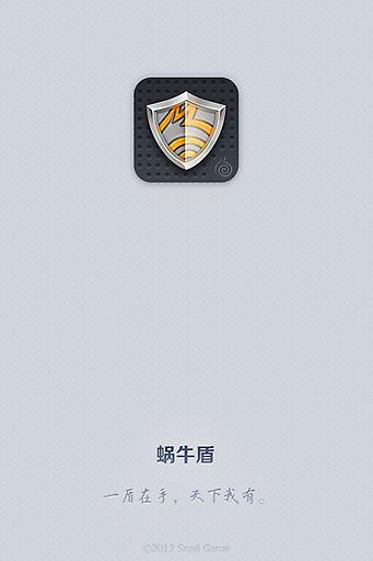 ::::::2005 第六屆台灣學校網界博覽會::::::