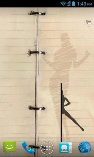 剪影舞姿动态壁纸