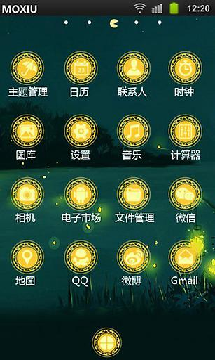 玩免費工具APP|下載萤火虫桌面主题-魔秀 app不用錢|硬是要APP