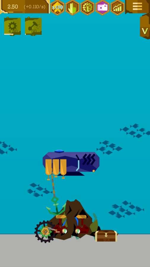 海底两万里:蒸汽朋克